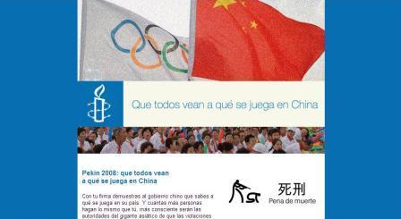 amnistia_china.JPG
