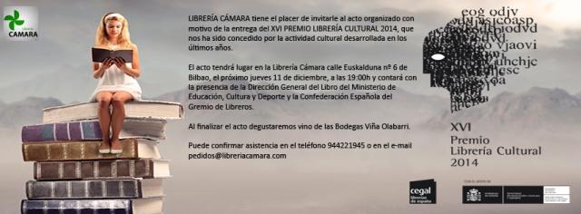 invitacion_camara